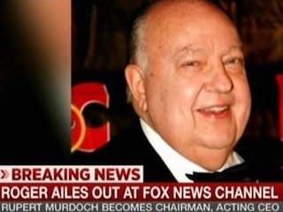Roger Ailes Fired
