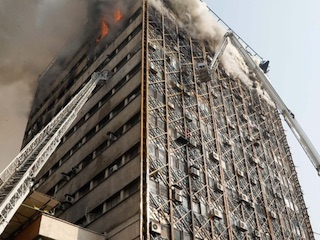 Plasco Fire