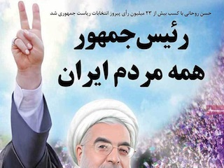 Rouhani Victory