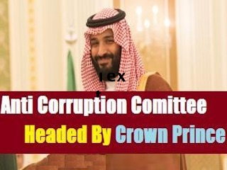 Saudi Anti-Corruption