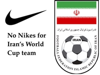 No Nikes for Iran