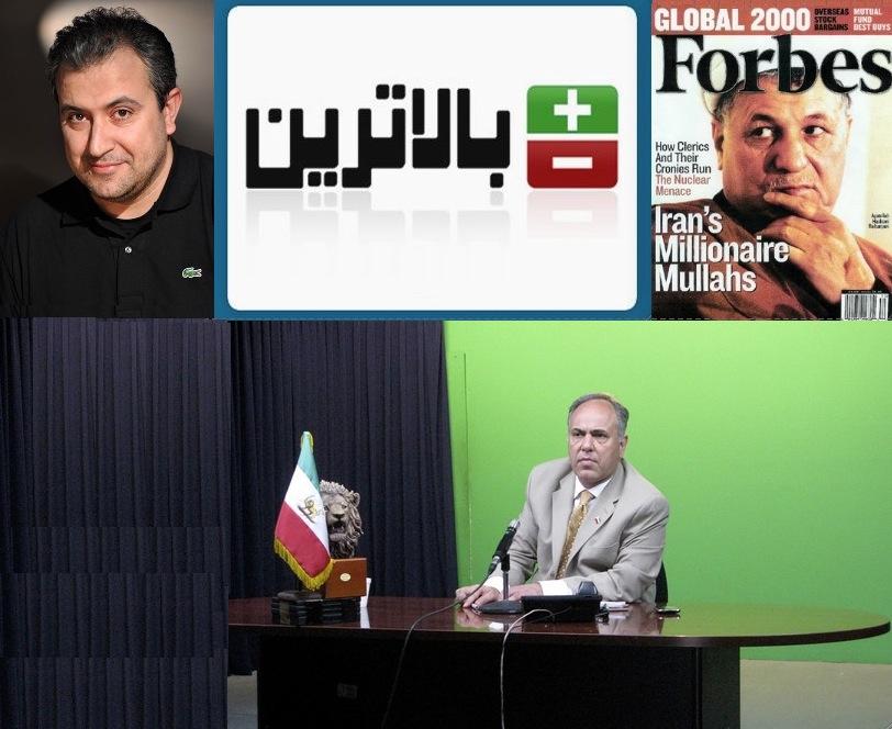 Mehdi Hashemi and nikahang kowsar