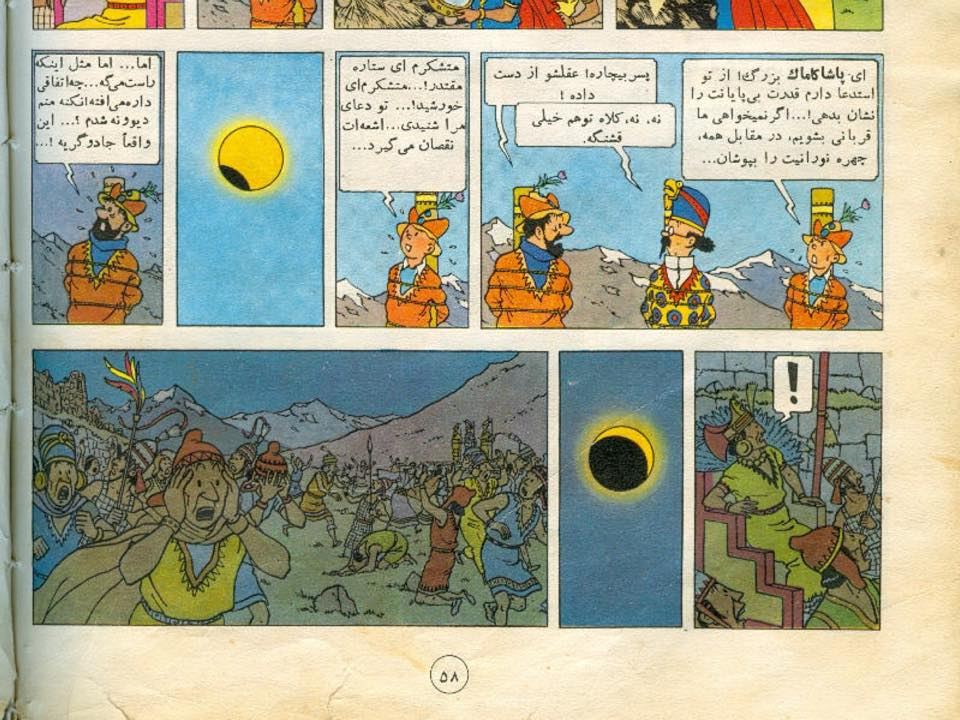 iroon.com: Cartoons: Total Eclipse ... Tintin in Persian