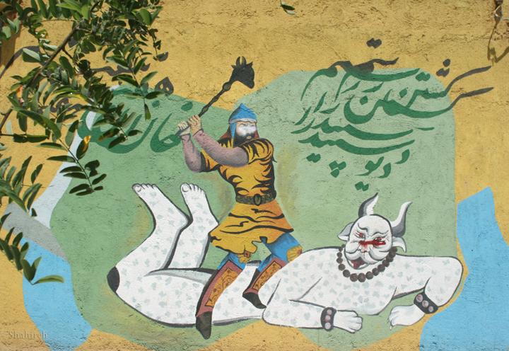 دانلود لالایی فیلم شهرزاد نقاشی از هقت خان رستم