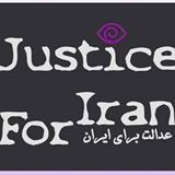 Justice for Iran