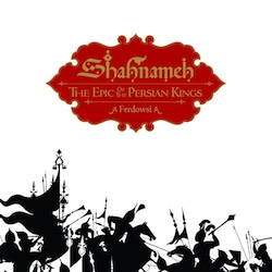 iroon.com Ad: Shahnameh: The Epic of the Persian Kings, By Hamid Rahmanian