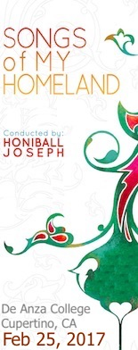 Songs of My Homeland, Honiball Joseph, February 25, 2017 - Cupertino, CA